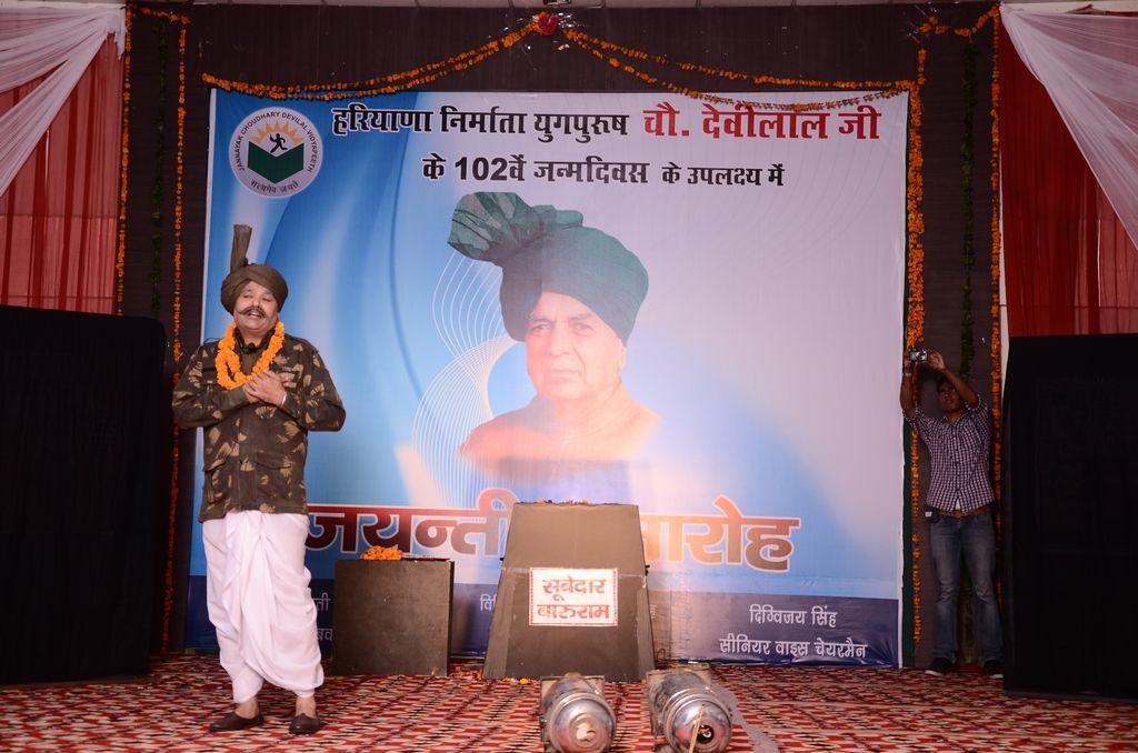 Jagbir Rathi Cultural Event