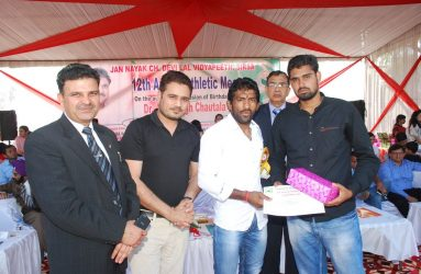 yogeshwar-dutt-in-annual-athletic-meet