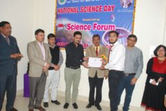 Celebrate National Science Day – 28/02/2017