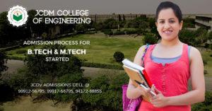 JCDM-COLLEGE-OF-ENGINEERING