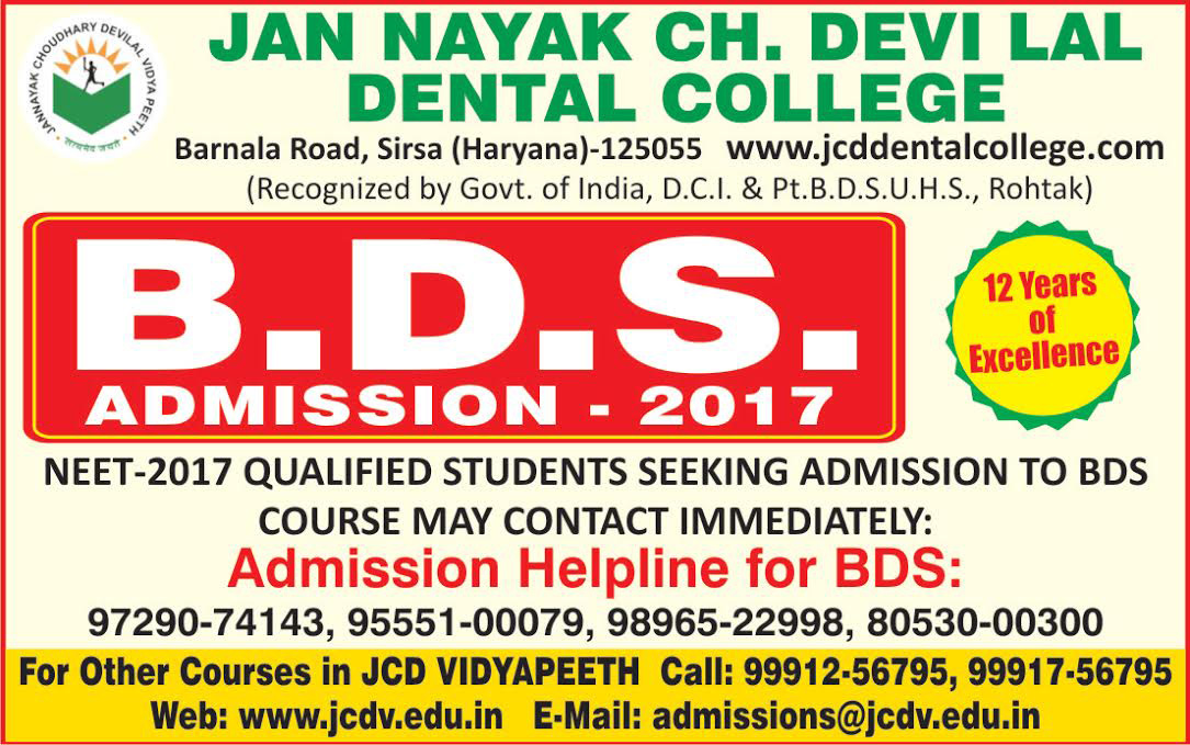 bds-admissions-ad