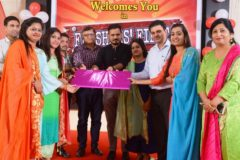 Fresher Party of B.Ed. & M.Ed. Students – 11/11/2017