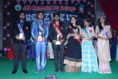 Farewell Party – B.Sc. (Medical, Non-Medical) and BCA Students – JCD Memorial College