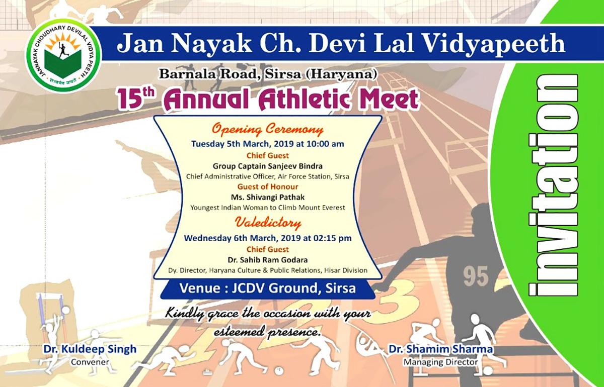 Invitation-Card-of-Annual-Athletic-Meet