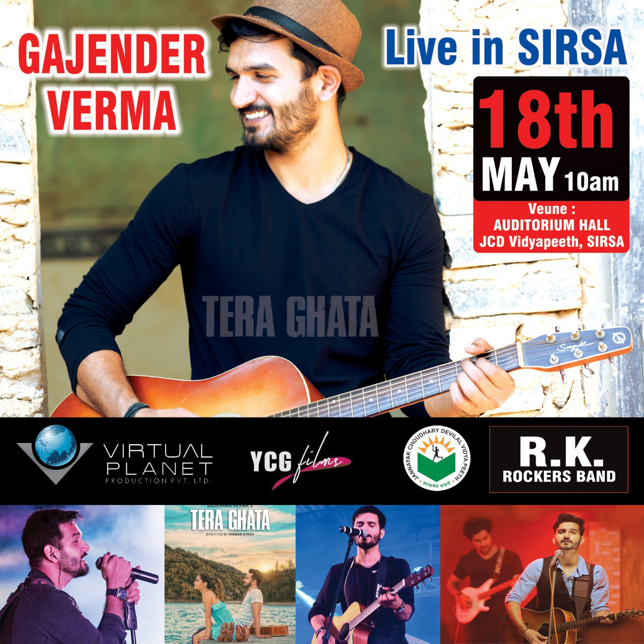 gajender-verma-live-in-Sirsa