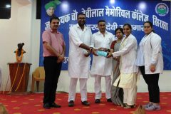 Inaugural of Mata Harki Devi Auditorium – JCD Memorial College, Sirsa – 07/09/2019