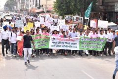 Awareness Rally Against Drug Abuse – JCD Vidyapeeth, Sirsa  – 04/10/2019