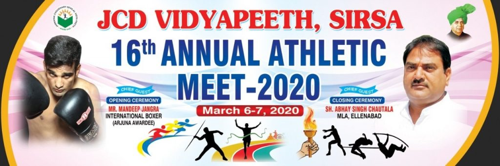 16th Annual Athletic Meet 2020