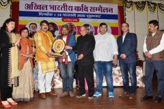 Akhil Bhartiya Kavi Sammelan – JCD Vidyapeeth and ICS Sirsa – 14/02/2020