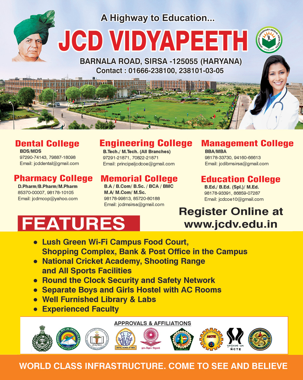 JCD-Admission