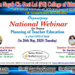 jcd college of education national webinar