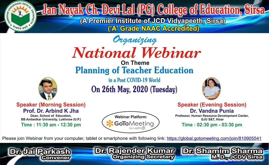 jcd college of education national webinar