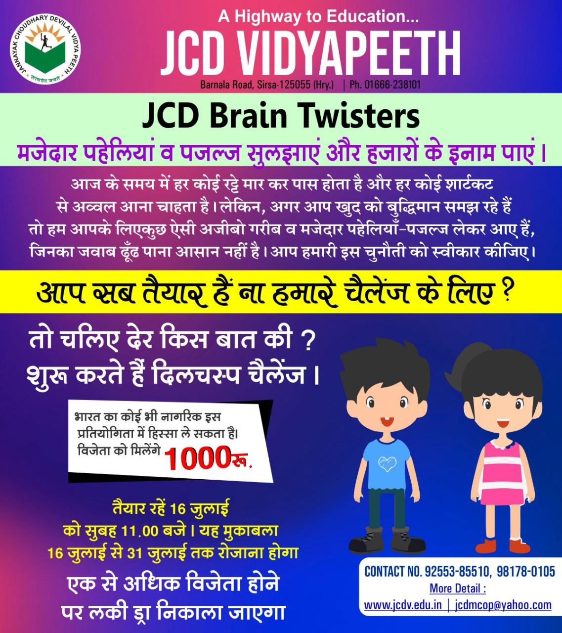 JCD Brain Twisters