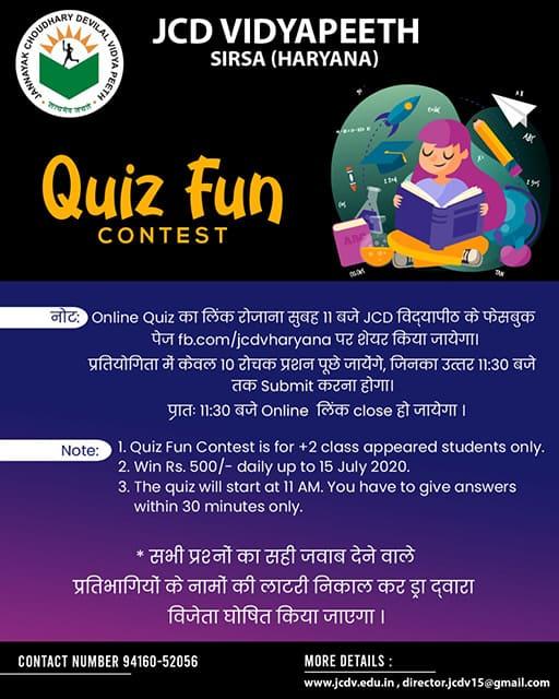 JCDV Quiz