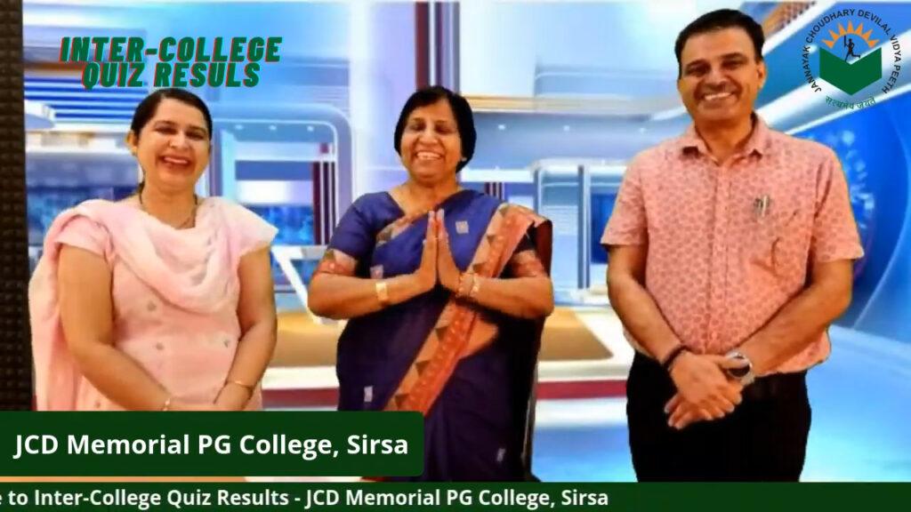inter college quiz competition