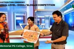 Slogan and Doha Writing Competition