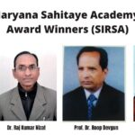haryan award winners