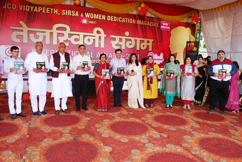Tejaswini Sangam International Award-2021 (6)